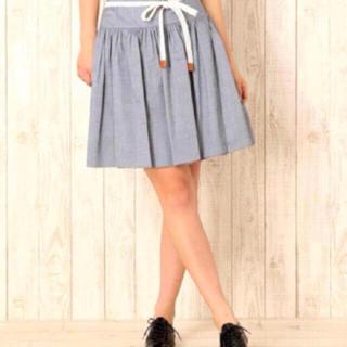アバハウスドゥヴィネット(Abahouse Devinette)の定価16000円 テンセルスカート (ひざ丈スカート)