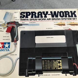 【ららら4063様専用】タミヤスプレーワーカー(模型製作用品)