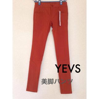 イーブス(YEVS)の◆新品タグ付◆YEVS 美脚パンツ   サイズ:M   color:テラコッタ(カジュアルパンツ)