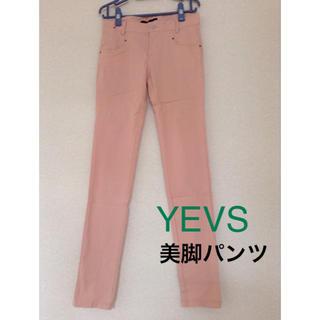 イーブス(YEVS)の◆新品◆YEVS 美脚パンツ   サイズ:L  color:ベビーピンク(カジュアルパンツ)