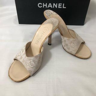 シャネル(CHANEL)のCHANEL (シャネル) SIZE35 靴 パンプス サンダル ニュートラベル(ミュール)