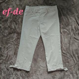 エフデ ♡ パンツ 美品