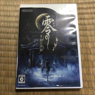 ウィー(Wii)のWii 零〜月蝕の仮面〜(家庭用ゲームソフト)