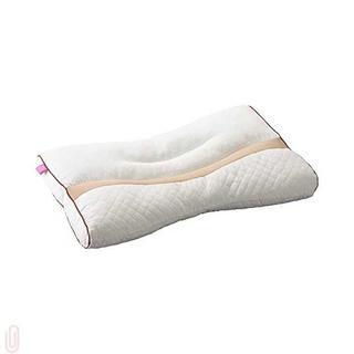枕 高さ調節できる 首・肩・頭にやわらかフィットまくら(アーチ型)