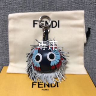FENDI - フェンディ  FENDI チャーム