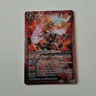 バンダイ(BANDAI)の超神星の神皇エグゼシードノヴァ(シングルカード)