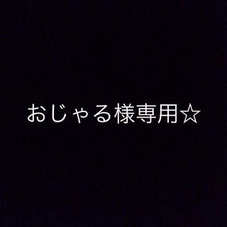 アグ(UGG)の専用(マフラー/ショール)