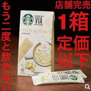 スターバックスコーヒー(Starbucks Coffee)のSTARBUCKS VIA WHITE MOCH ホワイトモカ スターバックス(コーヒー)