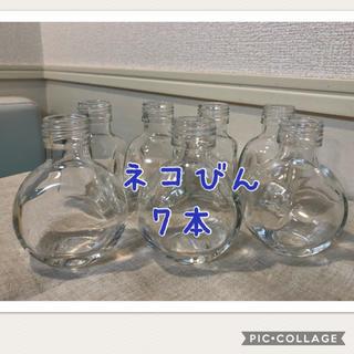 キャップ付き!ガラス ボトルセット✴︎ハーバリウム(その他)
