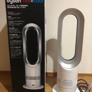 ダイソン(Dyson)のタイソンhot & cool(扇風機)