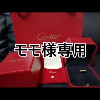 カルティエ(Cartier)のモモ様専用 カルティエ Cドゥ エングレーブド ダイヤリング(リング(指輪))