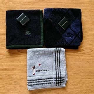 バーバリー(BURBERRY)のタオルハンカチ 3枚(ハンカチ/ポケットチーフ)