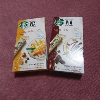スターバックスコーヒー(Starbucks Coffee)のスターバックス コーヒーエッセンス(コーヒー)