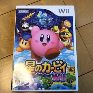 ウィー(Wii)のhitomiさん専用   wii 星のカービィ(家庭用ゲームソフト)
