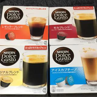 ネスレ(Nestle)のネスカフェドルチェグスト カプセル 4点セット(コーヒー)