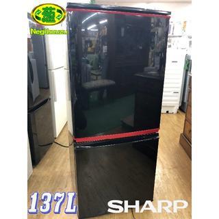 SHARP - 美品 シャープ 137L 2ドア冷凍冷蔵庫 ブラック おしゃれレッドライン