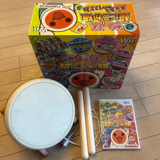ウィー(Wii)のwii 太鼓の達人 超ごうか版(家庭用ゲームソフト)