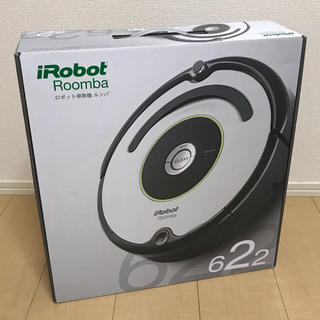 アイロボット(iRobot)の新品未開封!ルンバ622(掃除機)