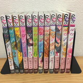 『はぴまり』漫画1〜10巻 完結、小説 全2巻
