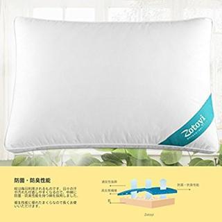 安眠☆ 低反発 横向き 肩こり いびき対策枕 丸洗い 43x63cm