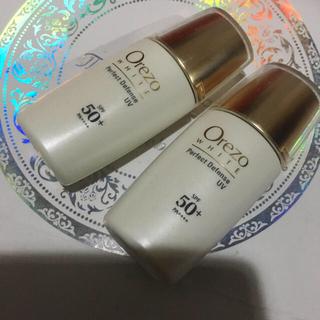 オレゾ(Orezo)の《未使用》オレゾ  UV 日焼け止め2点セット(日焼け止め/サンオイル)