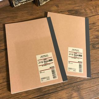 MUJI (無印良品) - 無印良品 ノート 6㎜ 横 A5 2冊