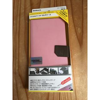 新品未開封!5.2インチサイズまでの各種スマートフォン対応 マルチ手帳型ケース(スマホケース)