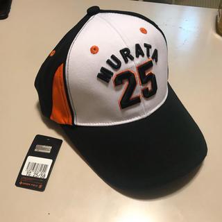 ジャイアン25 村田 野球帽