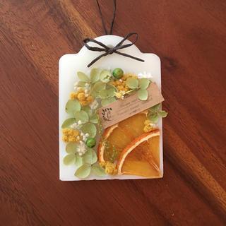 オレンジ12 ※アロマワックスサシェ (アロマ/キャンドル)
