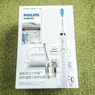 フィリップス(PHILIPS)の☆新品未使用 送料無料☆ フィリップス 電動歯ブラシ(電動歯ブラシ)