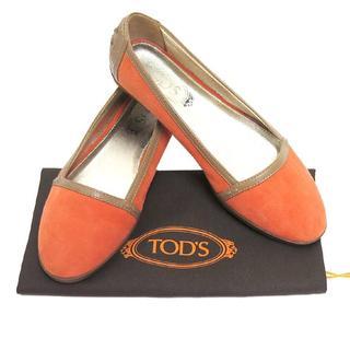 トッズ(TOD'S)のTOD'S スウェード フラットシューズ size37 オレンジ ブラウン(その他)