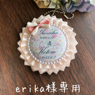erika様専用 お名前ロゼット(ネームタグ)