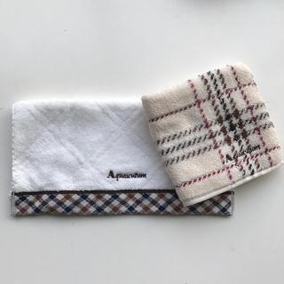 アクアスキュータム(AQUA SCUTUM)の【新品】Aquascutum タオルハンカチ2枚セット(ハンカチ/ポケットチーフ)