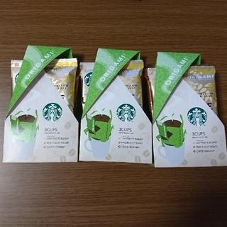 スターバックスコーヒー(Starbucks Coffee)の【お得】スターバックス オリガミ アソート 3セット STARBUCKS(コーヒー)