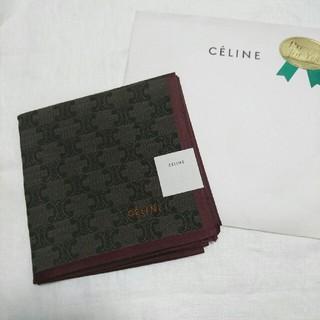 セリーヌ(celine)の未使用 セリーヌハンカチ(ハンカチ/ポケットチーフ)