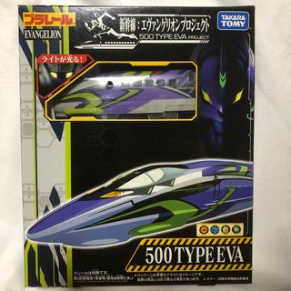 タカラトミー(Takara Tomy)のプラレール ライト付500 TYPE EVA(電車のおもちゃ/車)