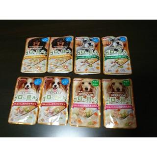 ニッシンペットフード(日清ペットフード)のあずき様専用 8食セット いぬのしあわせ ゴロッと具ルメ ドッグフード(ペットフード)