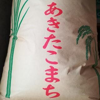 特別栽培米 秋田県産あきたこまち 20kg