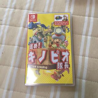 Nintendo Switch - 新品未開封 進め!キノピオ隊長 スイッチ  switch ソフト