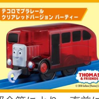 タカラトミー(Takara Tomy)のプラレール バーティー(電車のおもちゃ/車)