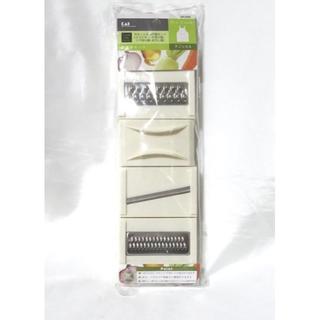 カイジルシ(貝印)の貝印 調理器 セット カセット 式  スライサー他(調理道具/製菓道具)