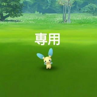 ポケモン(ポケモン)のhyyさま専用  ザ・ポケモントレッタ  (その他)