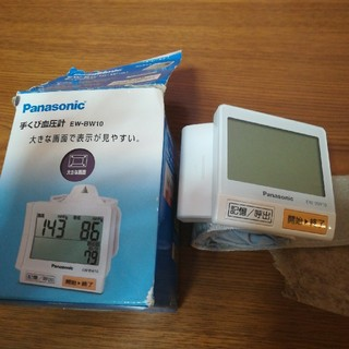 パナソニック(Panasonic)のPanasonic 手首血圧計(体重計/体脂肪計)