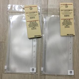 ムジルシリョウヒン(MUJI (無印良品))の無印良品 パスポートケース リフィールクリアポケット(日用品/生活雑貨)