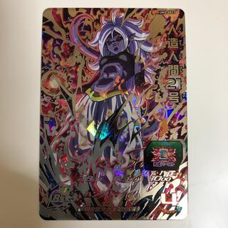 ドラゴンボール - ドラゴンボールヒーローズ ⭐️人造人間21号⭐️
