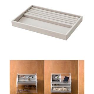 MUJI (無印良品) - 無印良品 ベロア内箱仕切り大 リング小物用新品未使用