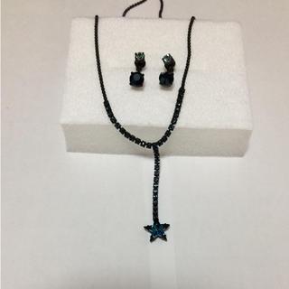 アガタ(AGATHA)の日本未発売 AGATAのブルー(ネックレス)