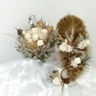 1点のみ☆結婚式3点セット ドライフラワーウェディングブーケ+髪飾り+ブートニア(ブーケ)
