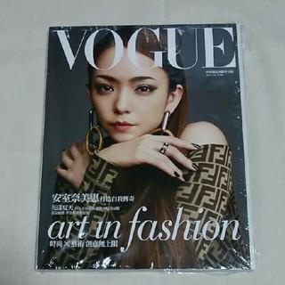 安室奈美恵 VOGUE 台湾(ファッション)