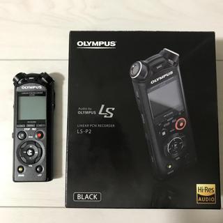 オリンパス(OLYMPUS)の【即日発送】OLYMPUS リニアPCMレコーダー 8GB (ポータブルプレーヤー)